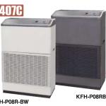 湿度制御型